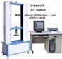 上海骤新电子科技有限公司