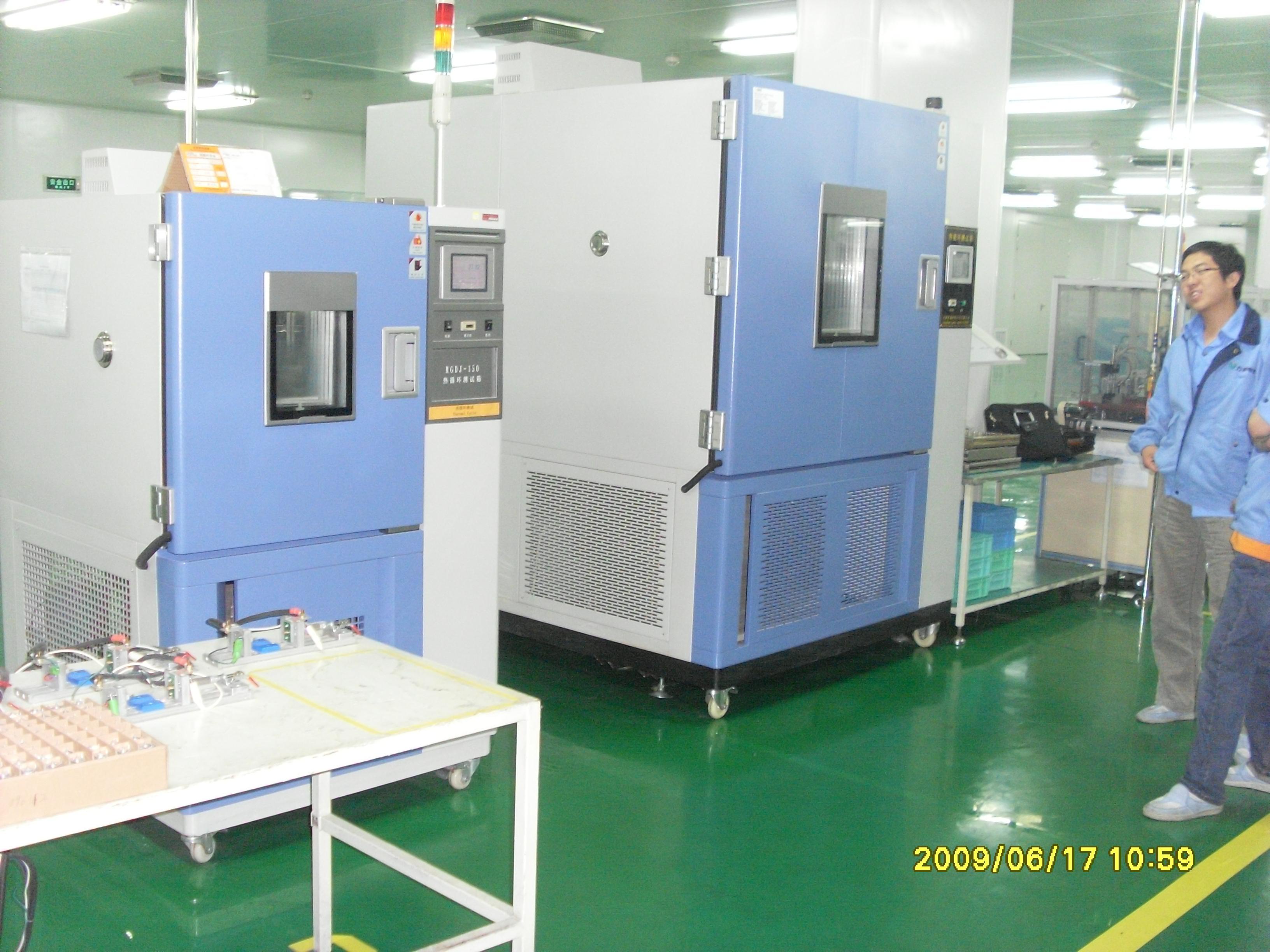 蘇瑞電子設備(北京)有限公司