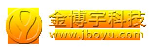 深圳市金博宇科技有限公司