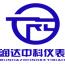 天津润达中科仪表有限公司