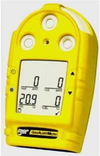 复合式气体检测仪