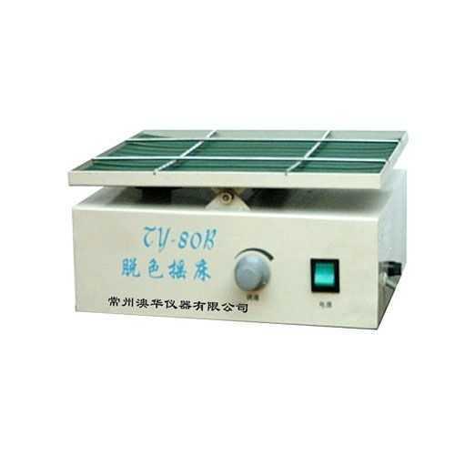 78-1 79-1磁力加熱攪拌機