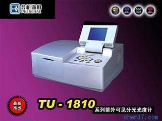 TU-1810系列紫外可见分光光度计
