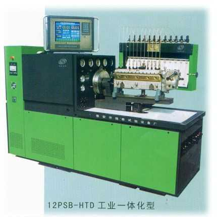 12PSB-HTD型喷油泵试验台