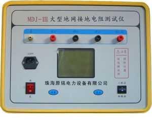 专业生产大型地网接地电阻测试仪