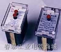 静态信号继电器