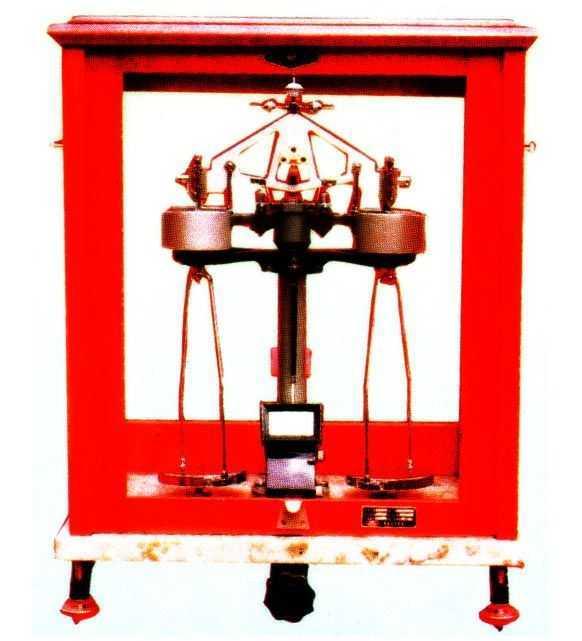 一公斤三级电光天平