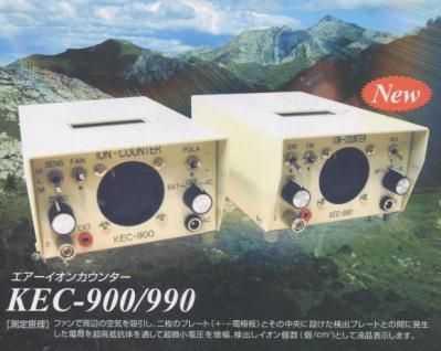 空气负离子测量仪