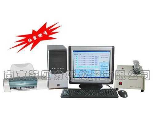 生铸铁分析仪、普碳钢分析仪器、电脑多元素分析仪