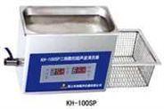 KH-100SP   臺式雙頻數控超聲波清洗器