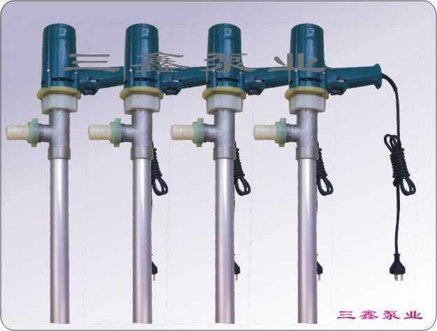 三鑫铝合金电动抽液泵SB-8