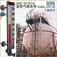 液態氣體專用磁翻柱液位計