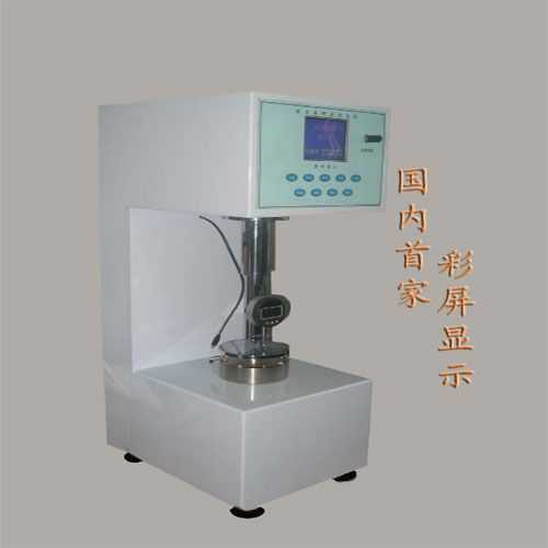 塑料球压痕硬度测定仪