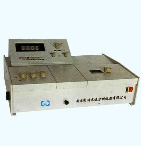 GQ-722型 数显分光光度计
