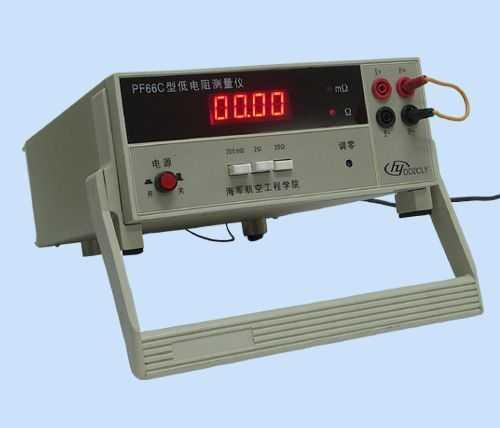 低电阻测量仪