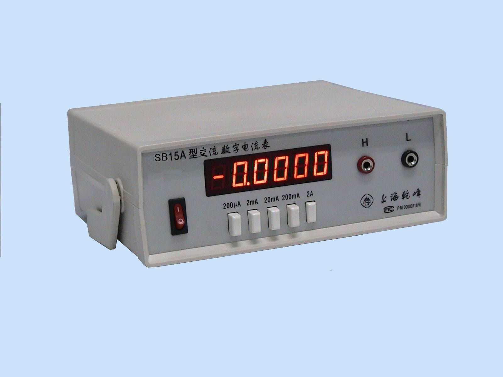 直流数字电流表