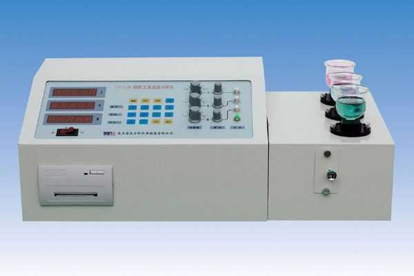 铸造用分析仪器 南京三翔分析仪器有限公司