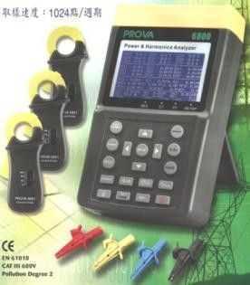 电力品质分析仪