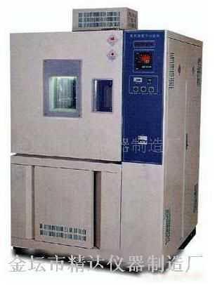 浅槽加湿方式高低温交变湿热试验箱
