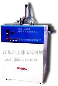 橡胶低温脆性试验机/橡塑低温脆性试验机/塑料低温脆性试验机