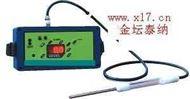 便携型泵吸式四合一气体检测仪