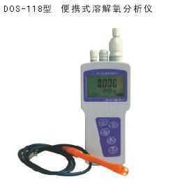 PHS-260-便携式酸度计