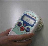 矿石负离子测试仪