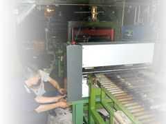 HK-2006在線測厚儀,激光測厚,激光測厚儀,威海華科