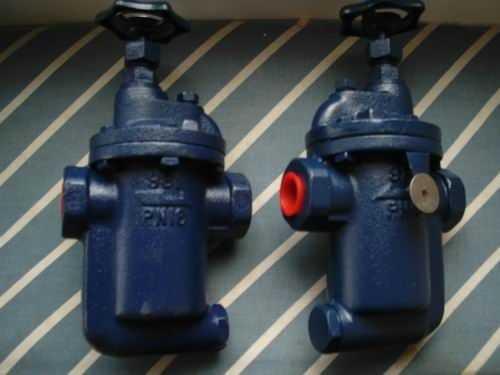 自测型可调节疏水阀/疏水器