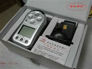 粪便硫化氢检测仪