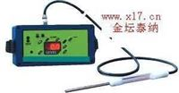 便攜型泵吸式氫氣檢測儀