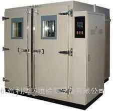 高低温检测试验室