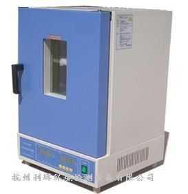 DHG-9070A-杭州立式干燥箱