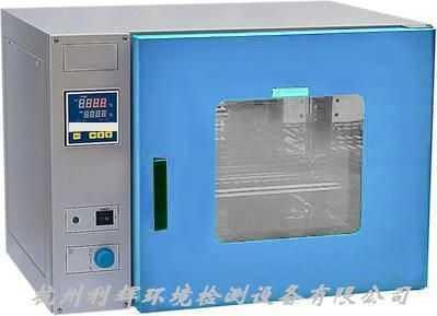 高温检测机