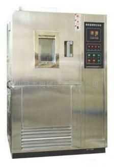 恒温恒湿试验箱/恒定湿热试验箱