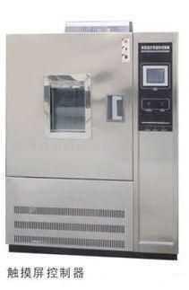 高低温湿热(交变)试验箱/品杰专业制造