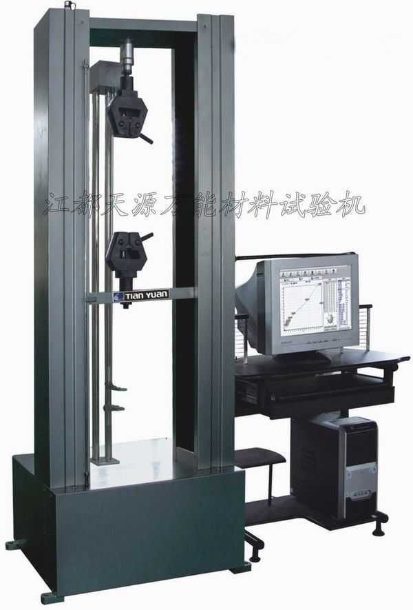 10-50KN电脑控制万能拉力试验机