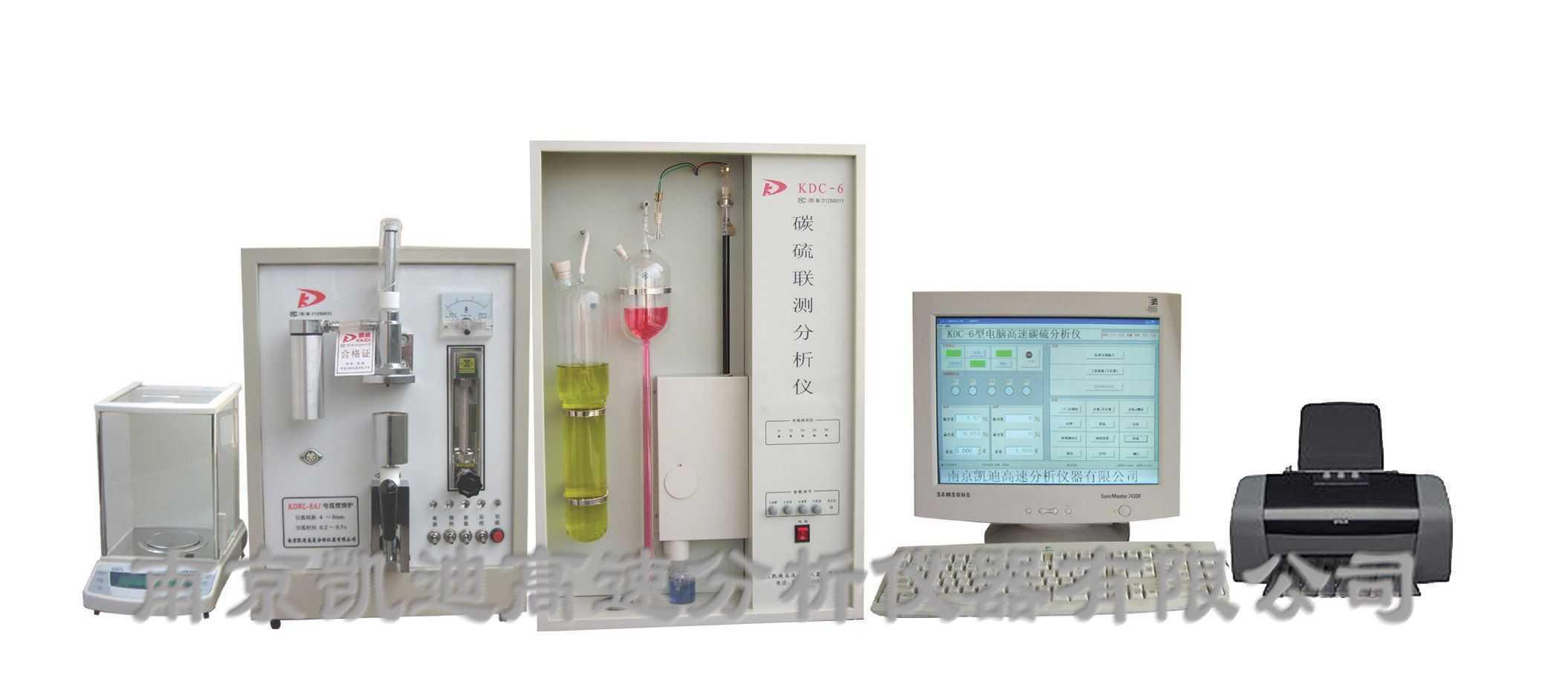 KDC-6-微機碳硫分析儀