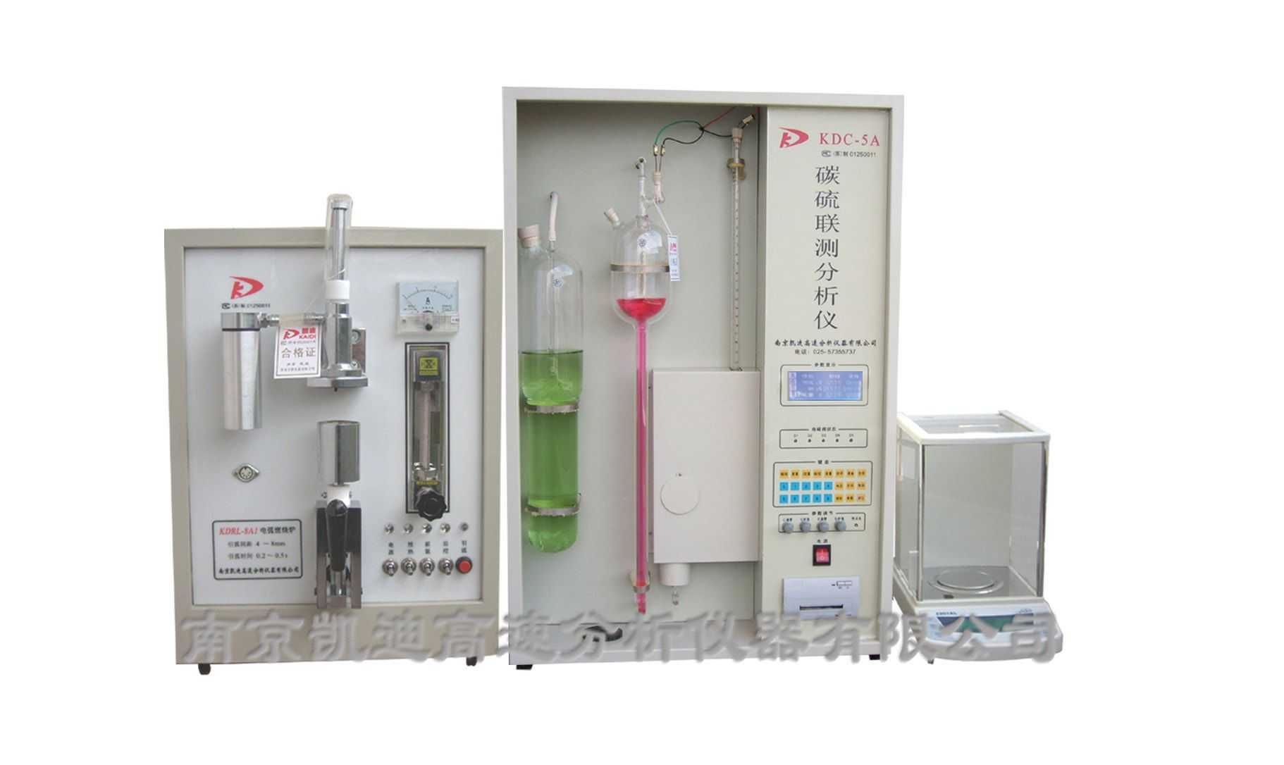KDC-5A铸造用碳硫分析仪
