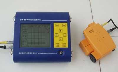 钢筋位置检测仪(扫描型)