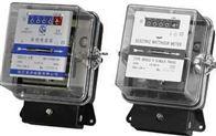 DD523(长寿命技术)系列单相电能表