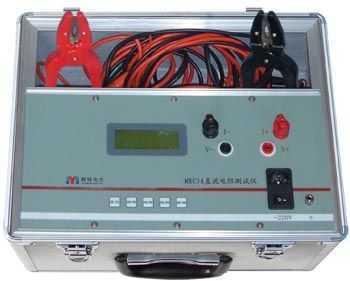 MRC5A直流电阻测试仪