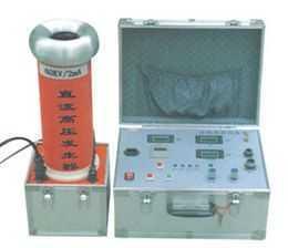 MZGF直流高压发生器