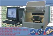 x-射線金屬鍍層測厚儀