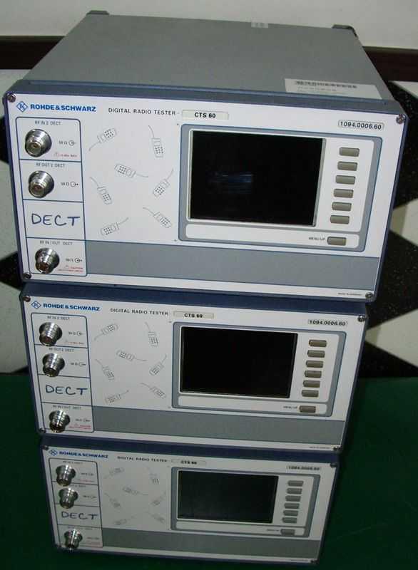 CTS60---无线电综合测试仪