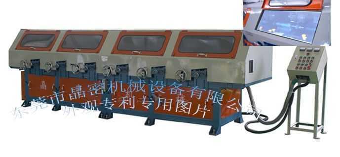 JM-612A环保型圆管自动抛光机