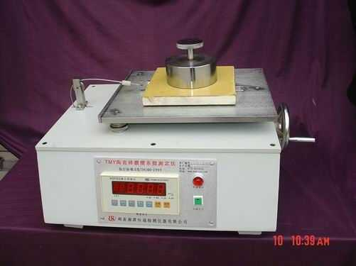 供应陶瓷砖磨擦系数测定仪
