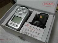 氨气检测仪