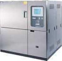 冷热冲击试验箱|高低温度箱