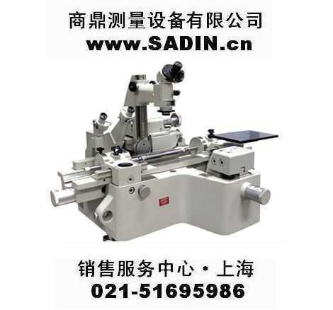 jx7万能工具显微镜